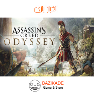 بازی Assassins Creed Odyssey کرک شد